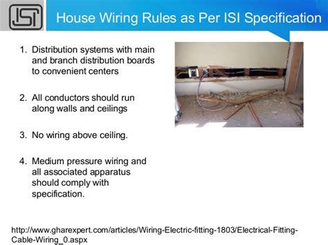 Sensational House Wiring Rules Epub Pdf Wiring Cloud Icalpermsplehendilmohammedshrineorg