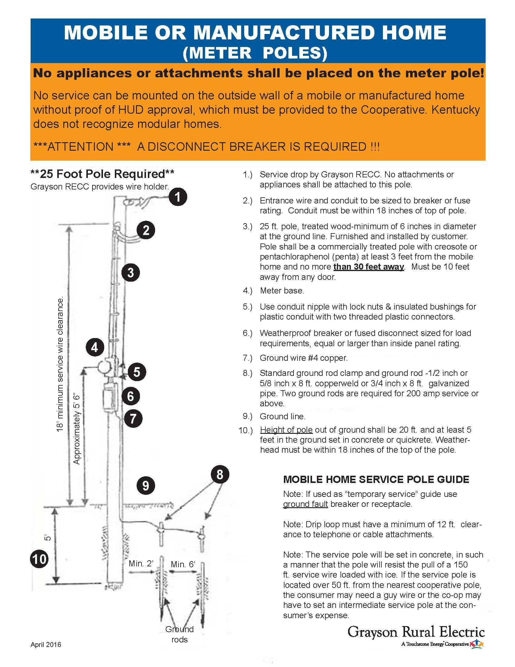 Mt 3953 Mobile Home Breaker Wiring Diagram Download Diagram