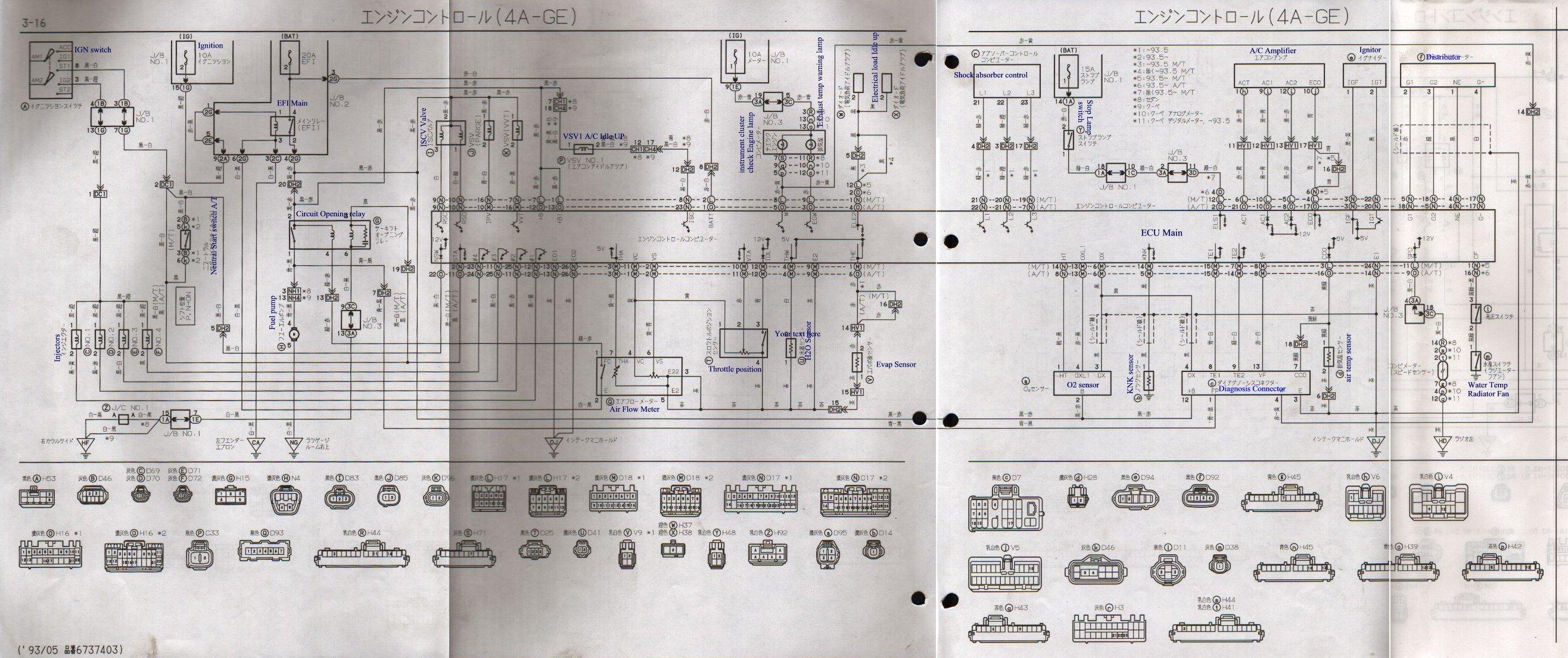 1jz gte wiring diagram schematic zc 3827  toyota echo wiring harness wiring diagram wiring  wiring harness wiring diagram wiring