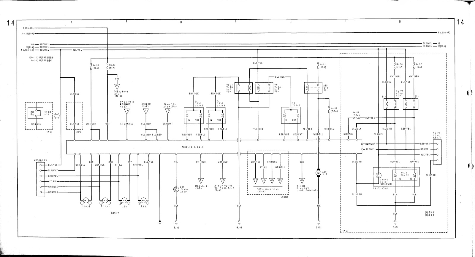 1988 Honda Civic Engine Wiring Diagram