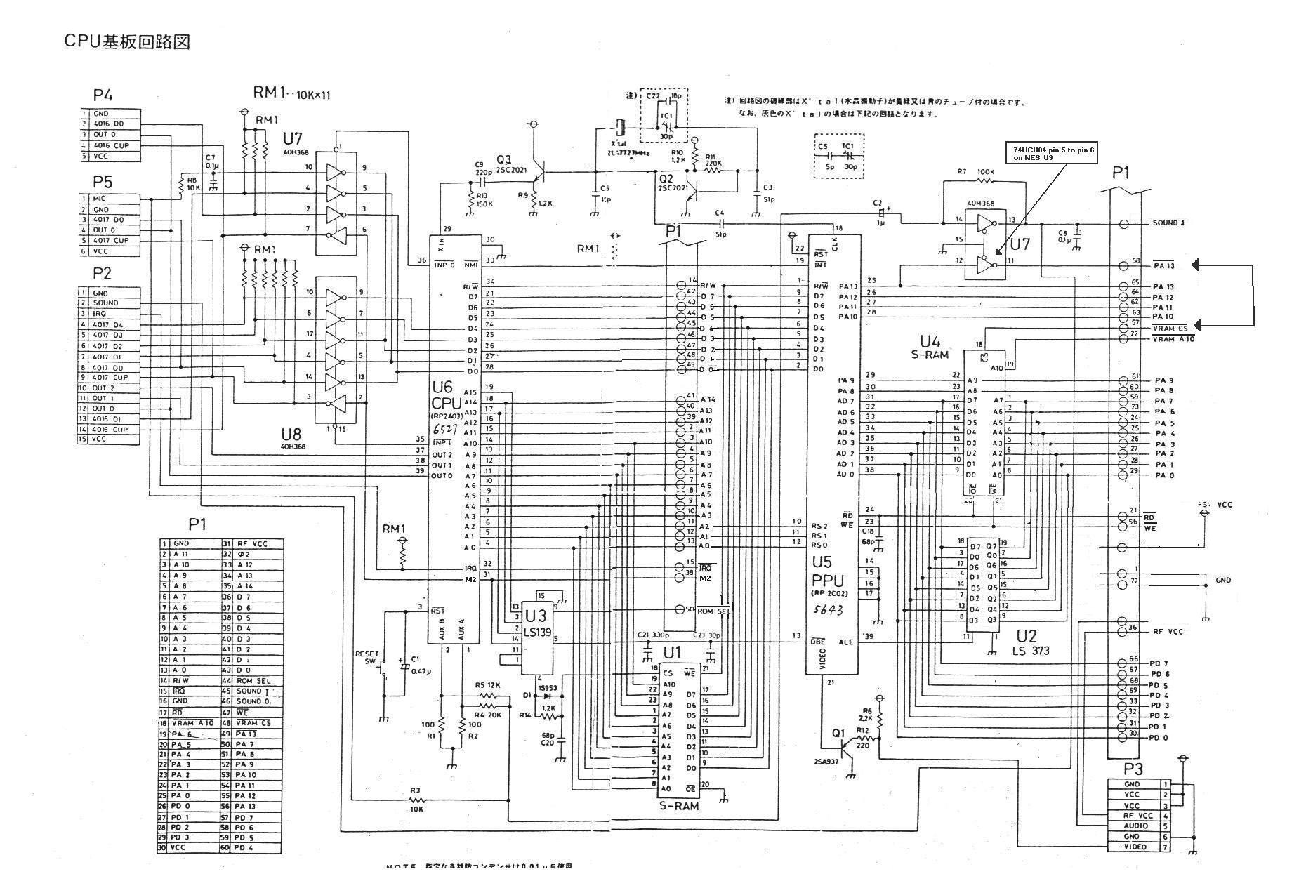 Wondrous Nes Wiring Diagram Wiring Diagram Data Schema Wiring Cloud Grayisramohammedshrineorg