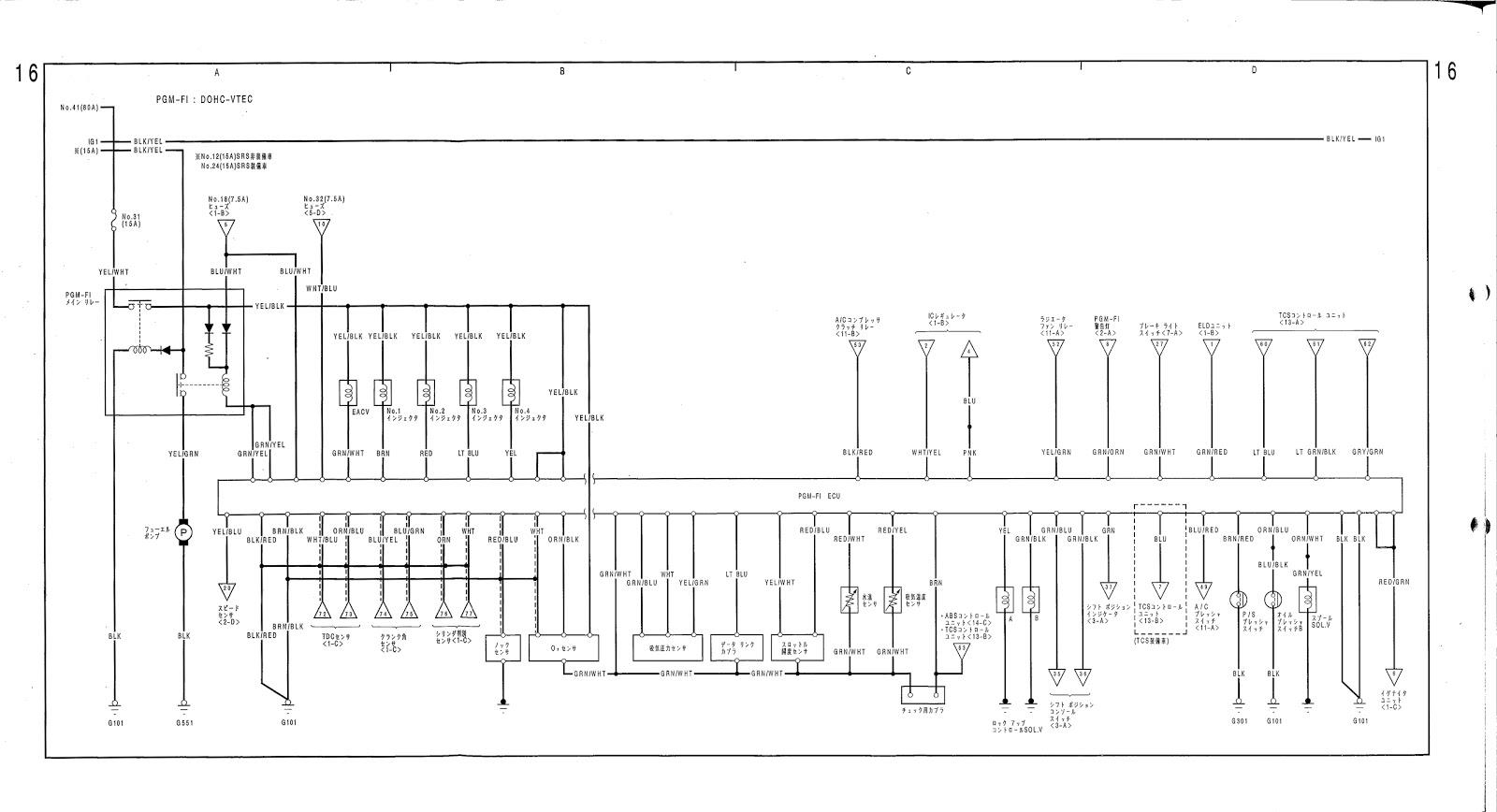 2009 Honda Civic Wiring Diagram Database