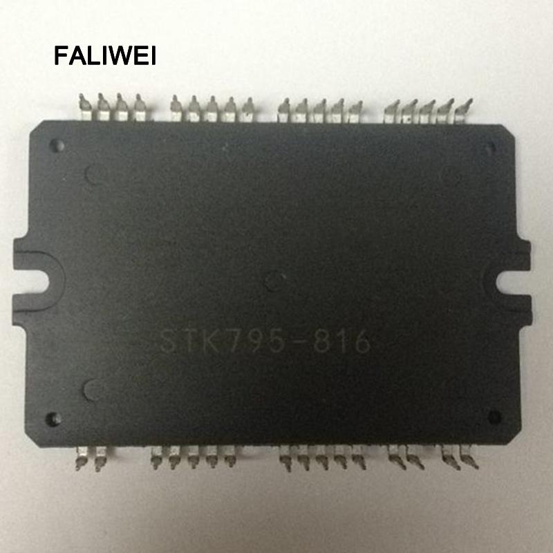Hybrid-IC STK4048II ; Power Audio Amp