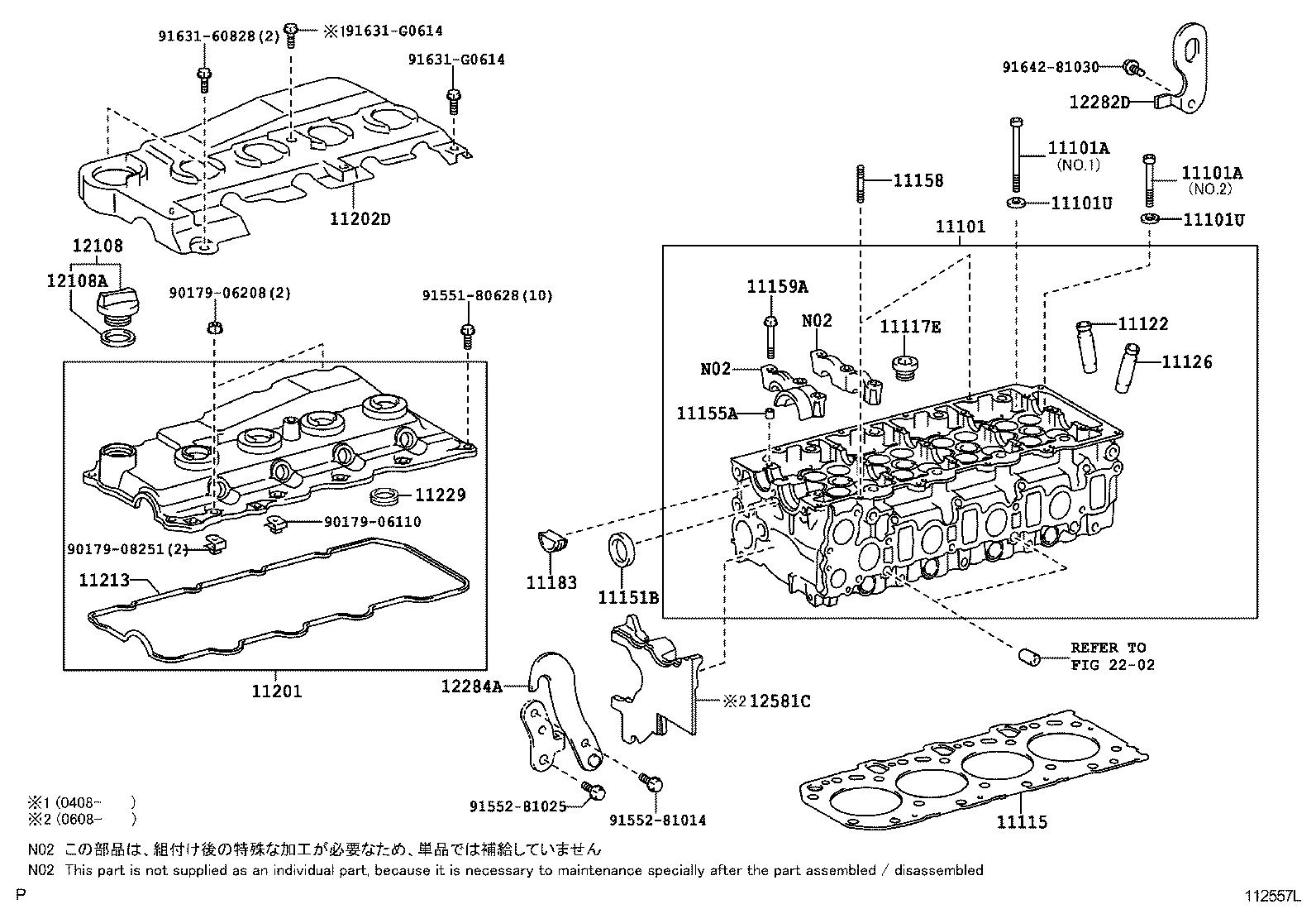 Za 9539 Engine Diagram Additionally Toyota Previa Wiring Diagram Also Toyota Schematic Wiring