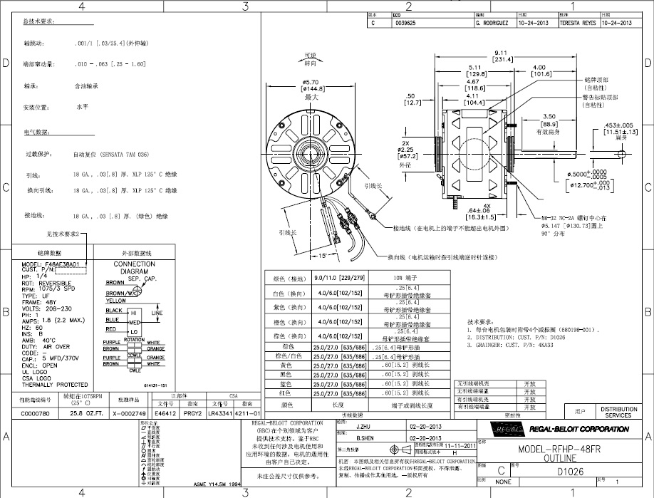 smith jones 3hp motor wiring diagram  3 wire 220 schematic