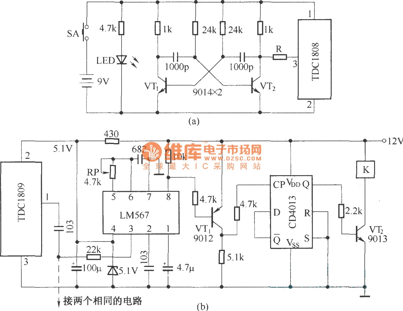 nz_5789] with wireless remote control circuit diagram remote control circuit  download diagram  dhjem gritea mohammedshrine librar wiring 101