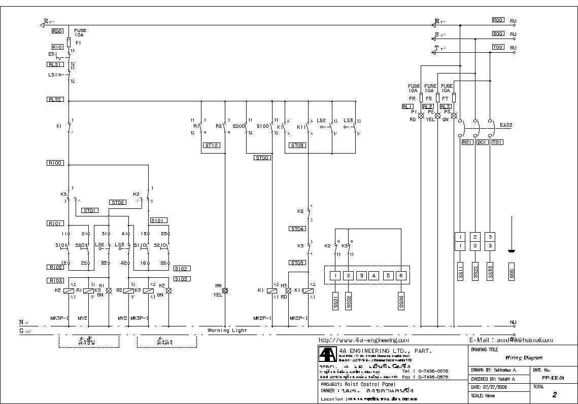 [SCHEMATICS_44OR]  FY_5396] Wiring Diagram For Flotec Pump Wiring Diagram | Wiring Diagram For Flotec Pump |  | Opogo Jidig Mohammedshrine Librar Wiring 101