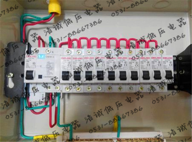 Mx 5042 Power Distribution Board On Distribution Board Wiring Diagram Wiring Diagram