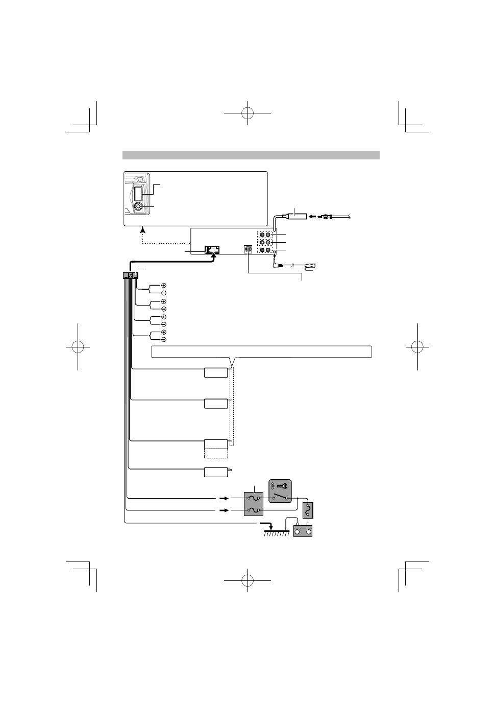 [GJFJ_338]  LB_5428] Kdc Mp235 Wiring Diagram Kenwood Get Free Image About Wiring  Diagram Schematic Wiring | Kenwood Kdc Mp235 Wiring Diagram |  | Ixtu Pneu Unho Cali None Trua Over Benkeme Rine Umize Ponge Mohammedshrine  Librar Wiring 101