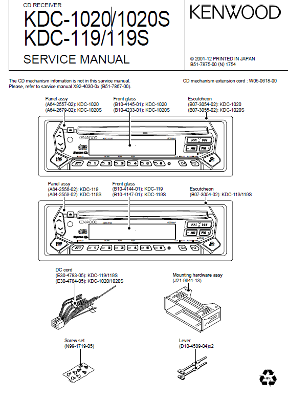 Kenwood Ddx771 Wiring Diagram from static-resources.imageservice.cloud
