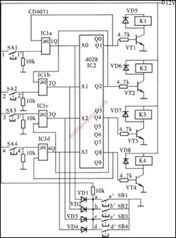 Pleasing Free Electronic Circuits 8085 Projects Blog Archive Cd4017 Based Wiring Cloud Vieworaidewilluminateatxorg