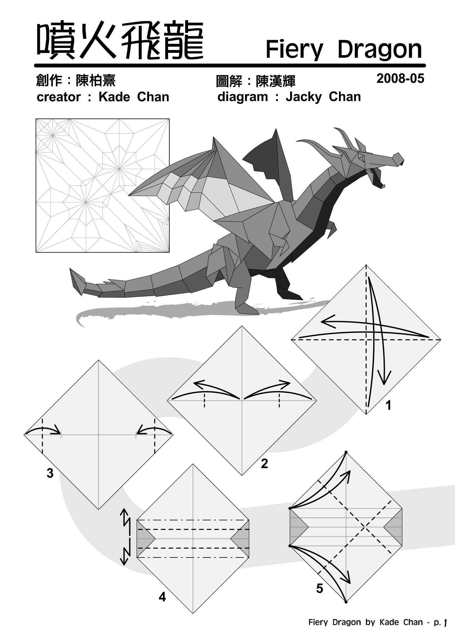 Printable Origami Instructions Pdf  U2013 Jadwal Bus