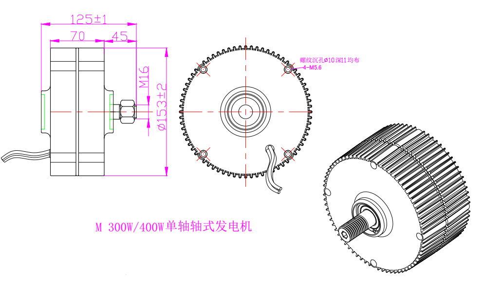 Superb Low Rpm 3 Phase Ac Output Generator 400W 12V 24V Permanent Magnet Wiring Cloud Uslyletkolfr09Org