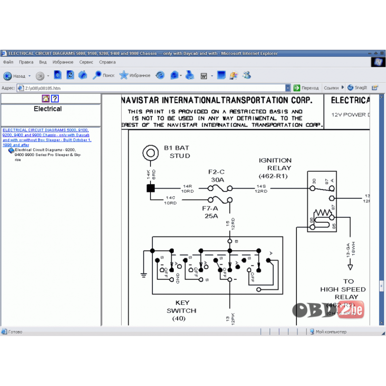 [DVZP_7254]   OB_0184] 9100I International Truck Wiring Diagram Schematic Wiring | Wiring Diagram International 9100i |  | Erbug Seme Nizat Chim Numap Jebrp Mohammedshrine Librar Wiring 101