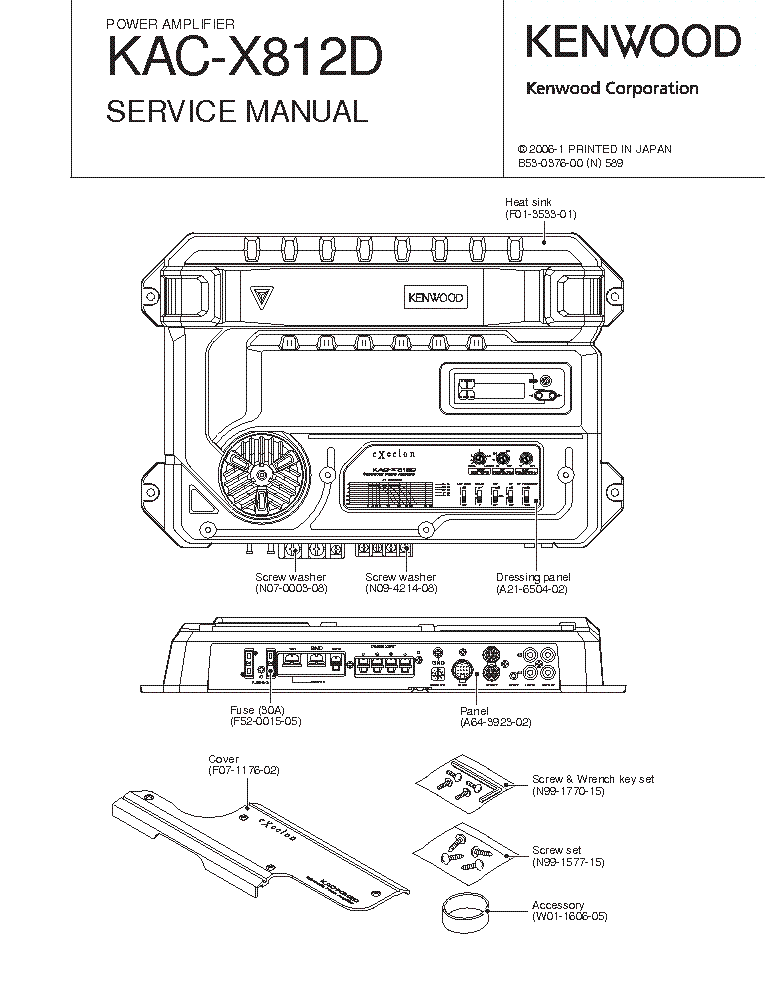 Kenwood Dnx7100 Wiring