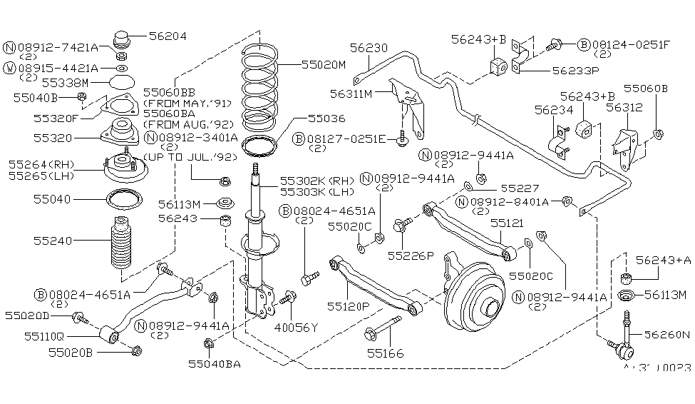 GS_1981] 92 Nissan Sentra Engine Diagram Schematic WiringKicep Greas Benkeme Mohammedshrine Librar Wiring 101