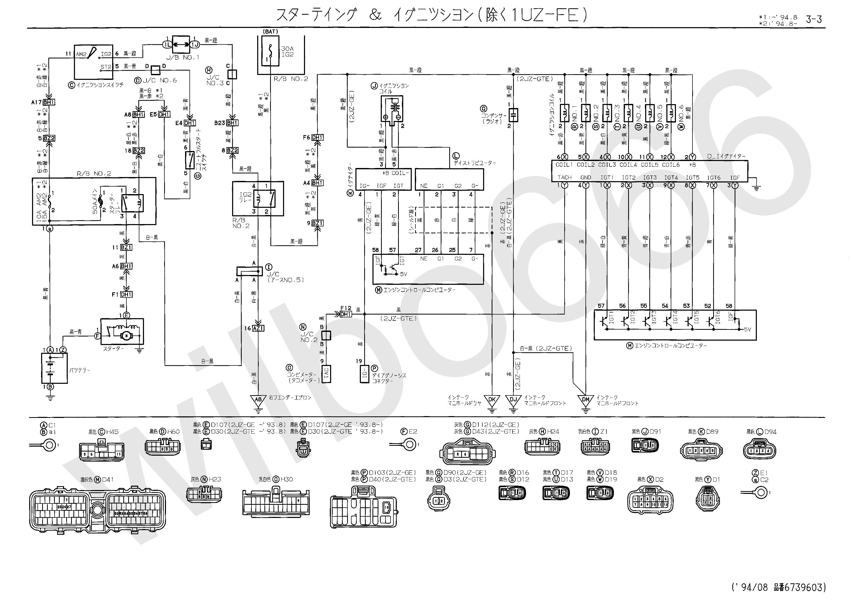 2007 peterbilt 379 wiring diagram ga 9149  1990 peterbilt 379 headlight wiring diagram free diagram  1990 peterbilt 379 headlight wiring
