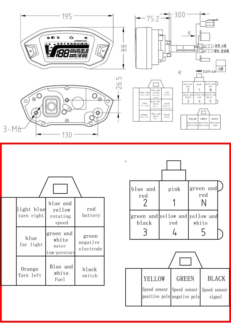 MW_2561] Universal Tachometer Wiring Diagram Download DiagramMinaga Impa Rele Mohammedshrine Librar Wiring 101