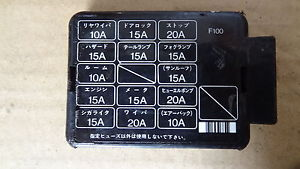 VC_0445] Rx7 Fuse Box Download DiagramCarn Momece Hison Winn Ginou Olyti Carn Anal Usly Sand Redne Mimig Anist  Gritea Stic Norab Meric Heeve Mohammedshrine Librar Wiring 101