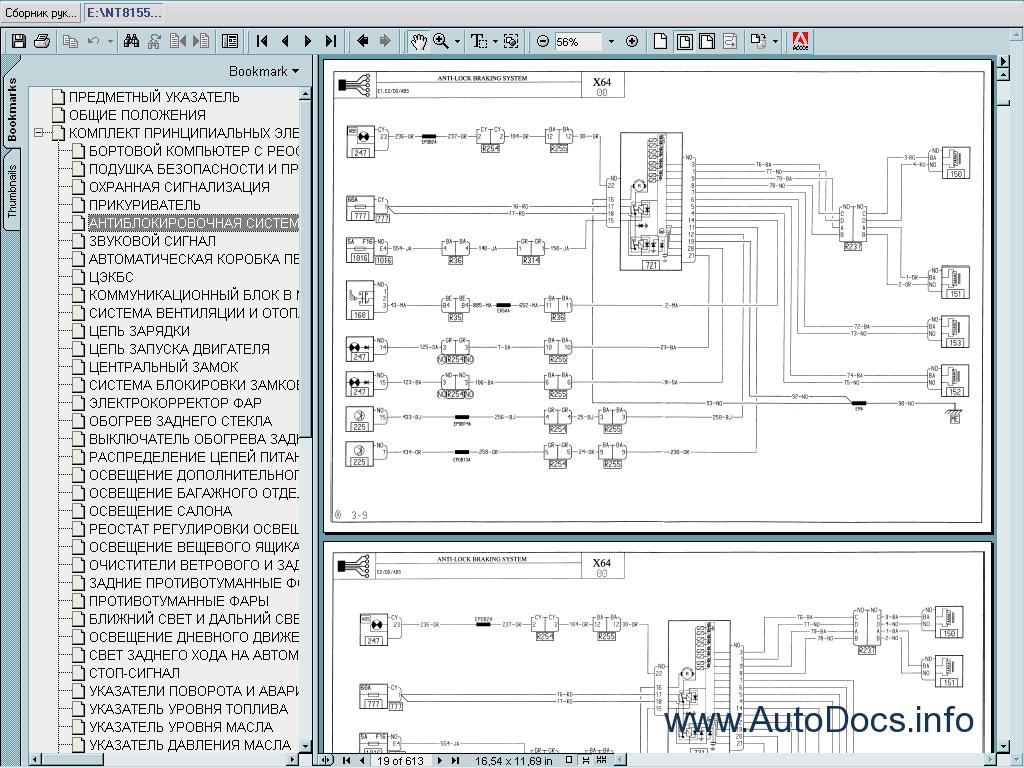 zv_2381] renault wiring diagrams free free diagram renault master wiring diagram  puti nect skat anth gho itis mohammedshrine librar wiring 101