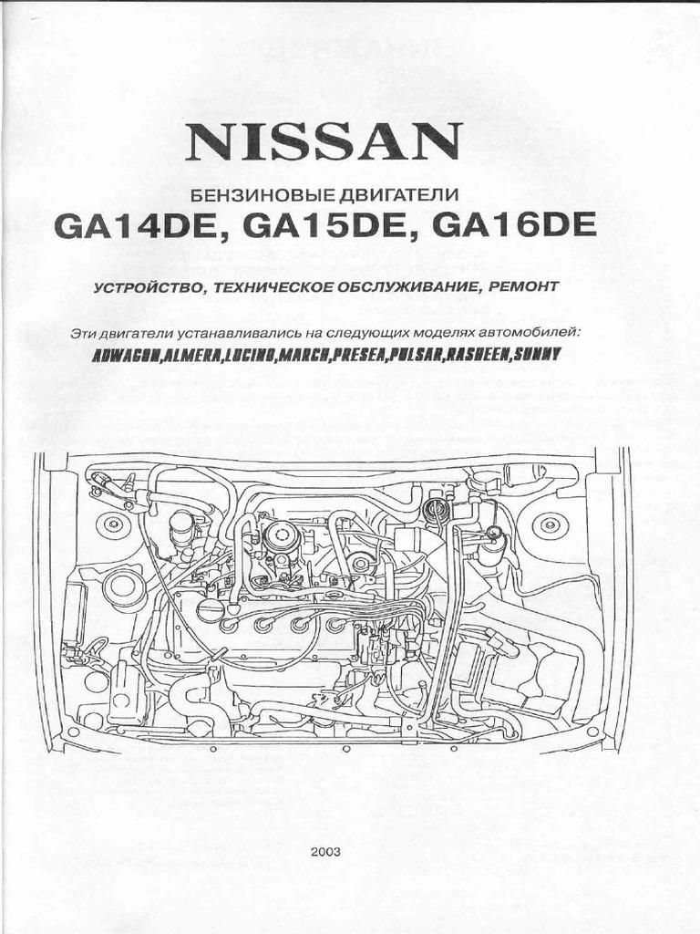 Ga15 Carburetor Wiring Diagram