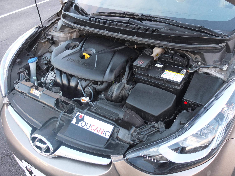 Pleasing Hyundai Check Engine Light Troubleshooting Guide Wiring Cloud Grayisramohammedshrineorg