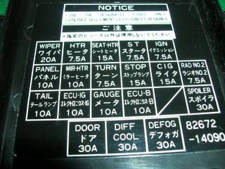 mkiv supra fuse box | wiring diagrams introduce  wiring diagram library