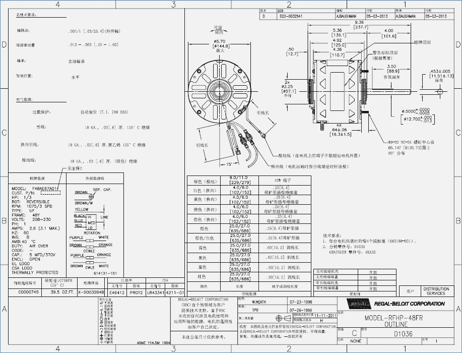 Ao Smith Blower Motor Wiring Diagram from static-resources.imageservice.cloud