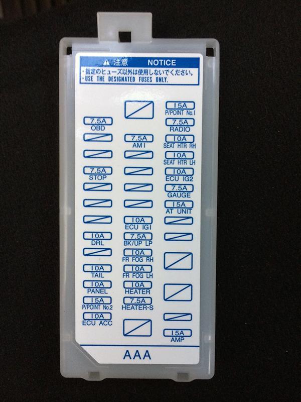 Gv 7935  Wiring Diagram Subaru Brz Schematic Wiring