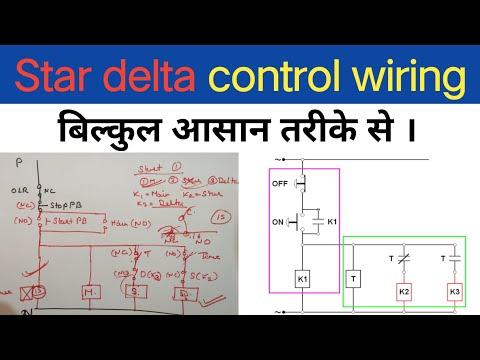 Cv 8297 Star Delta Control Wiring Diagram Download Diagram