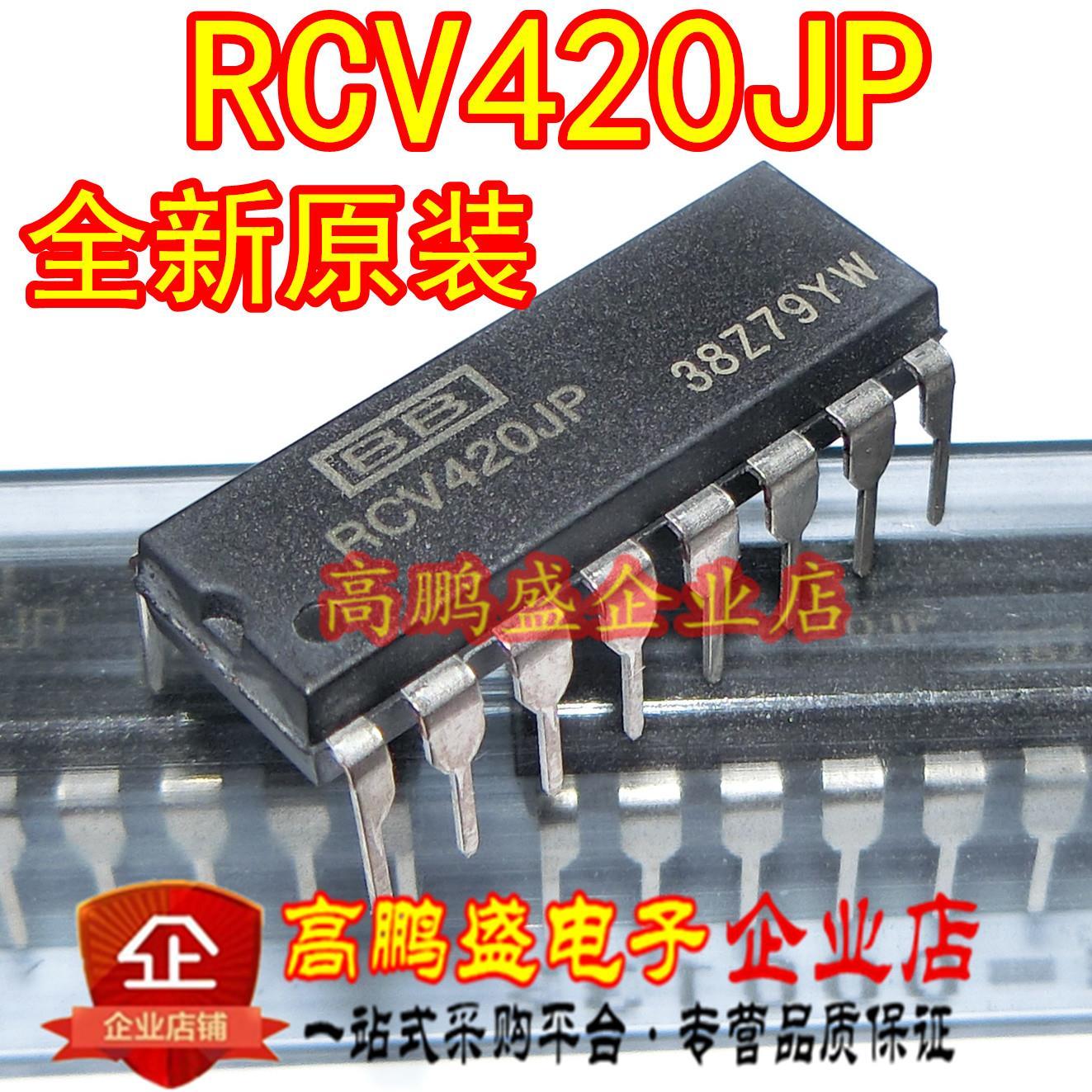 Cool 10Pcs New Original Rcv420 Rcv420Jp Dip 16 4Ma To 20Ma Precision Wiring Cloud Staixaidewilluminateatxorg