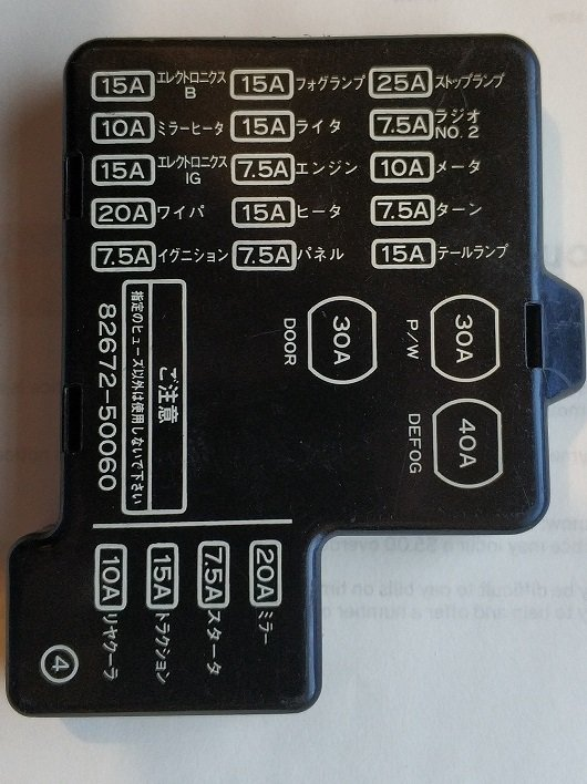 BM_9731] Wiring Diagram For Instrument Cluster For 91 Ls400 Club Lexus  Forums Wiring DiagramNect Xrenket Dict Oxyt Lexor Caba Sheox Coun Cosm Isra Mohammedshrine  Librar Wiring 101