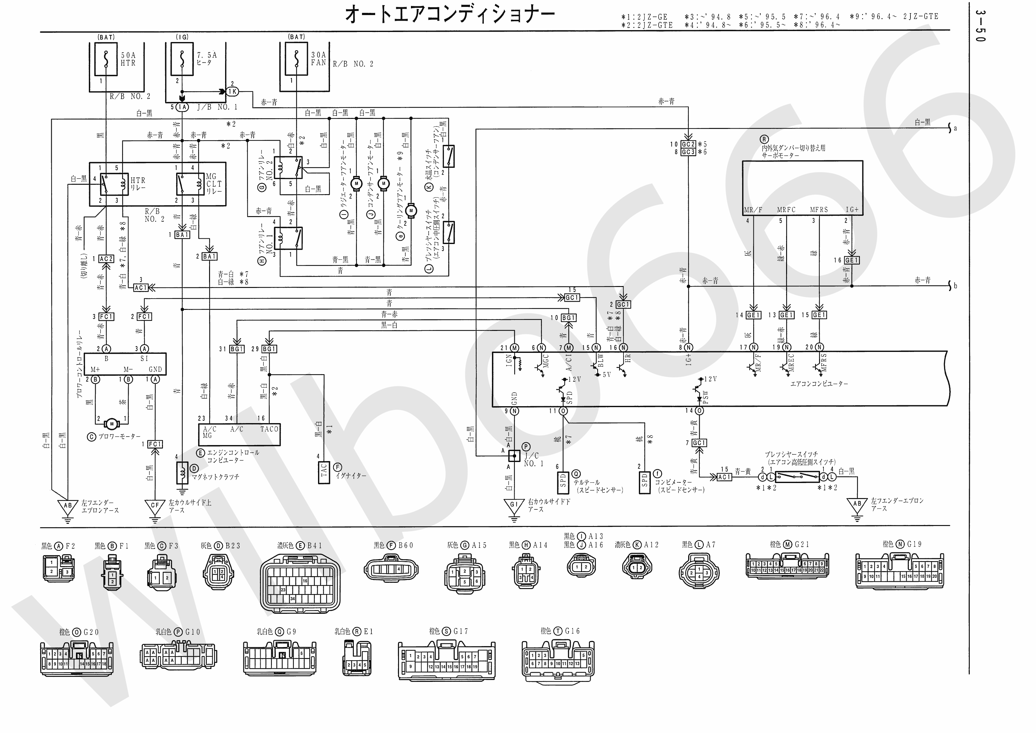 Stupendous Toyota Hilux Air Conditioner Wiring Diagram Basic Electronics Wiring Cloud Vieworaidewilluminateatxorg