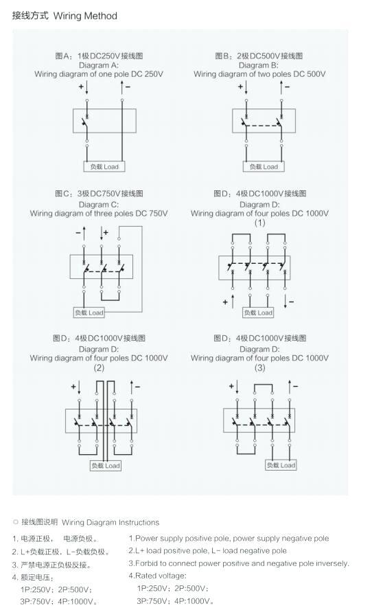 3 Phase Circuit Breaker Wiring Diagram