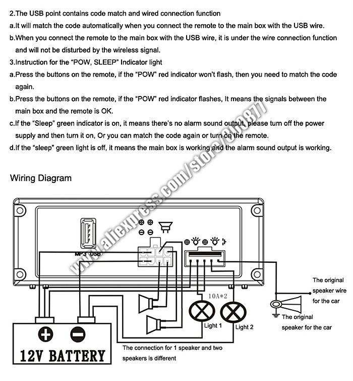 Svp 400 Siren Wiring Diagram