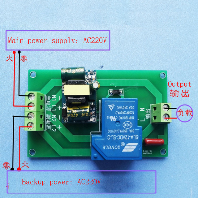 Marvelous High Power 220V Power Failure Automatic Switch Ups Emergency Wiring Cloud Ostrrenstrafr09Org