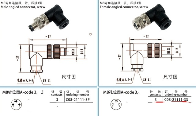 3 pin switch diagram xe 4733  3 pin military connector wiring diagram  3 pin military connector wiring diagram