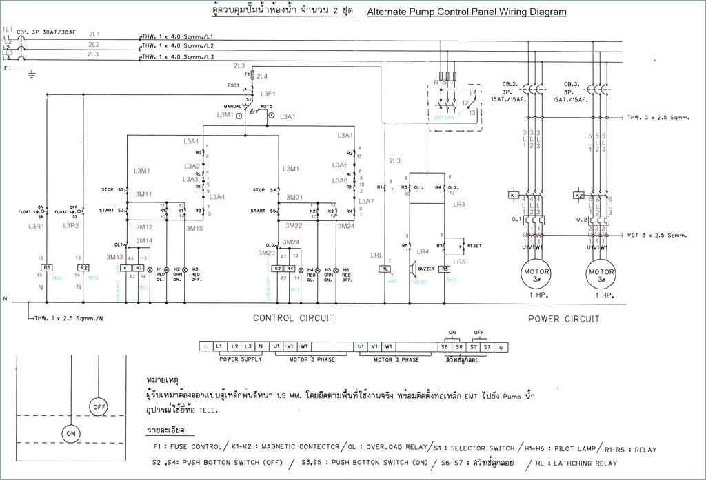 Ey 9629  Schneider Electric Wiring Diagrams Free Diagram