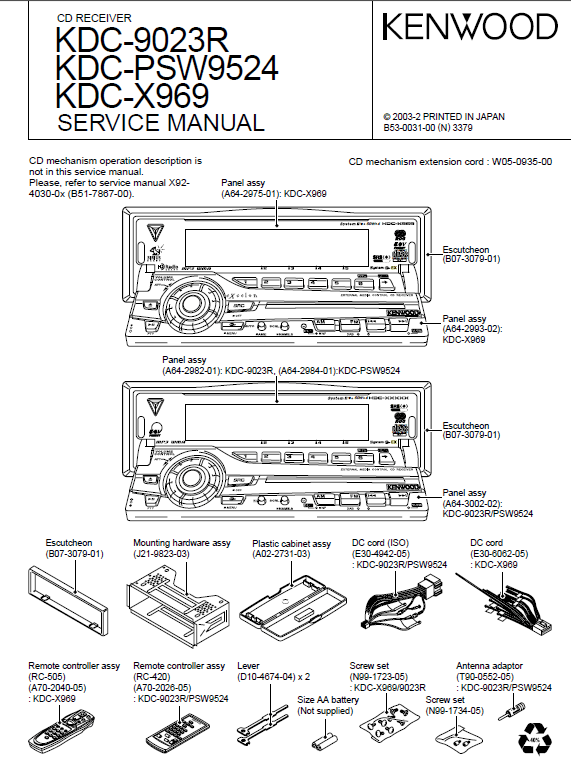 kenwood kdc bt555u wiring diagram  msd ignition 6hvc wiring
