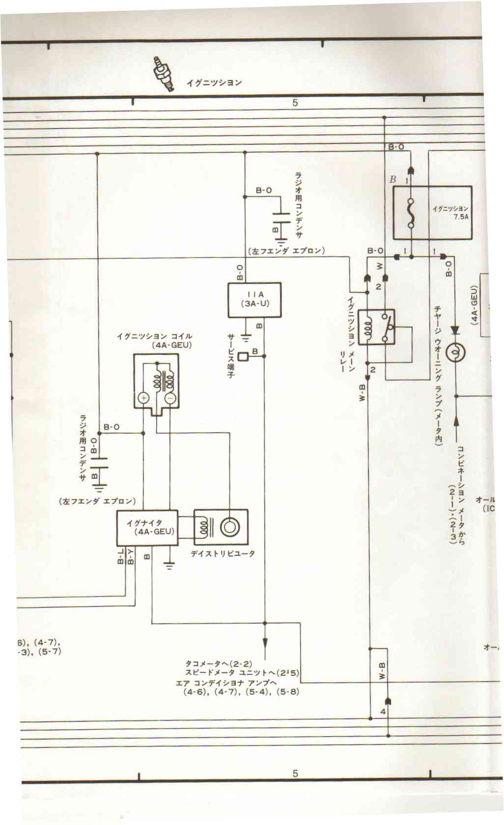ae86 wiring diagram ga 4906  wiring diagram 1986 toyota corolla gts engine jdm toyota  wiring diagram 1986 toyota corolla gts