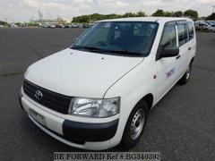 Fabulous Best Price Used Toyota Probox Van For Sale Japanese Used Cars Be Wiring Cloud Hemtegremohammedshrineorg