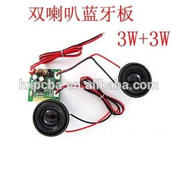 Outstanding Oem 94V0 Circuit Board For Bluetooth Speaker Buy Bluetooth Wiring Cloud Genionhyedimohammedshrineorg