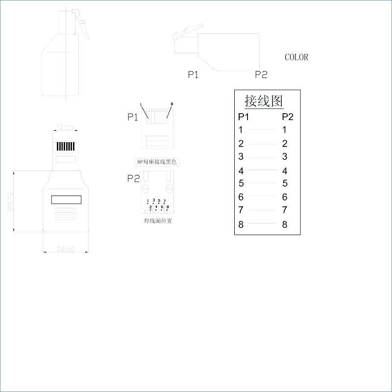 cat 5 to dual rj11 wiring diagram free picture dz 1939  girl cat 5 wiring diagram free diagram  dz 1939  girl cat 5 wiring diagram free