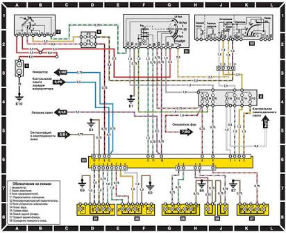 mercedes vito radio wiring diagram - Wiring Diagram and ...