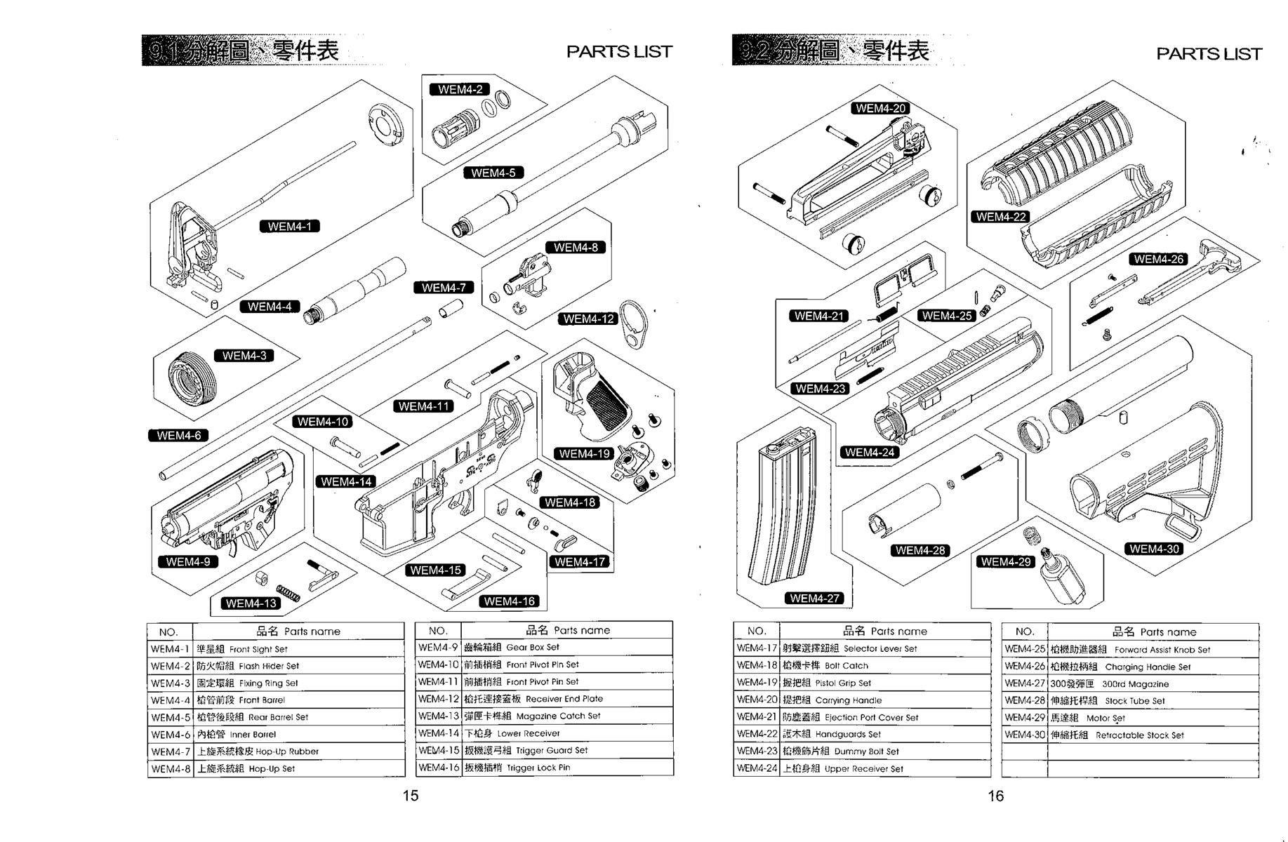 an 0101  pin tippmann schematics on pinterest free diagram