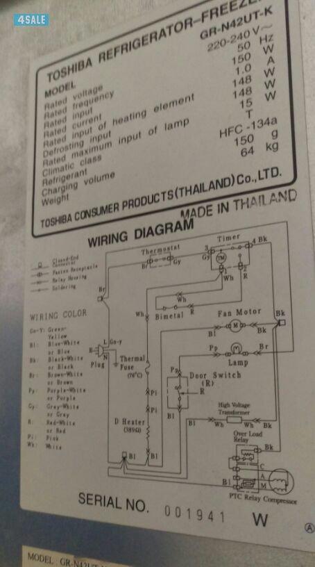 toshiba no frost refrigerator wiring diagram  wiring