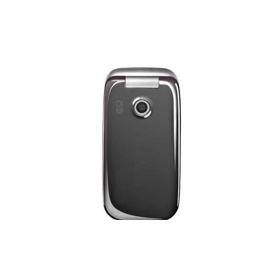 Enjoyable Full Body Housing For Sony Ericsson Z750 Silver Maxbhi Com Wiring Cloud Genionhyedimohammedshrineorg