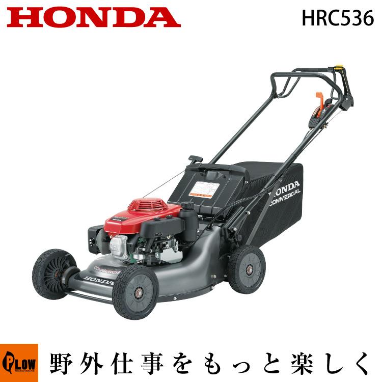 Marvelous Honda Walk Mowing Machine Honda Lawn Mower Machine Hrc536 K1Hxj Wiring Cloud Genionhyedimohammedshrineorg