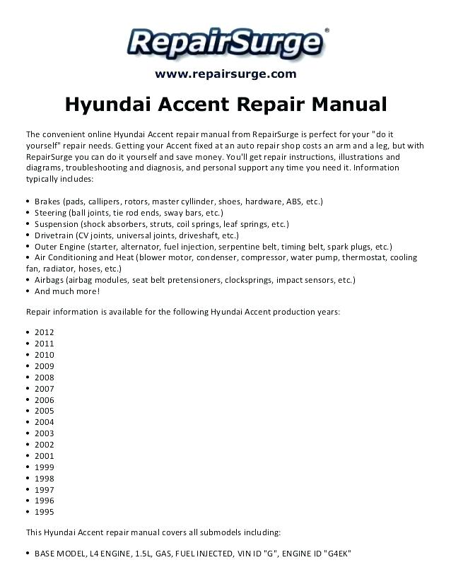 Gn 1169 Hyundai Accent Wiring Diagram On 08 Hyundai Accent Wiring Diagram Schematic Wiring