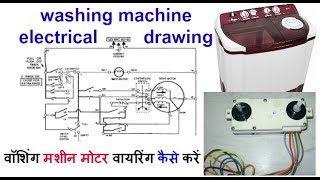 [DIAGRAM_38IU]  BD_2160] Fully Automatic Washing Machine Wiring Diagram Schematic Wiring | Wiring Diagram Of Washing Machine Pdf |  | Ilari Argu Trofu Exmet Mohammedshrine Librar Wiring 101